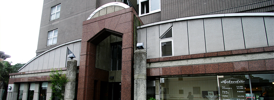 老人ホーム 福岡|コーティアス姪浜「 ゆとり館」